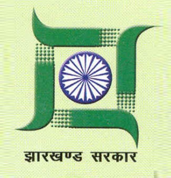 Jharkhand JPSC Combined Assistant Engineer