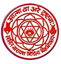 Bihar B.Ed CET Admission Form