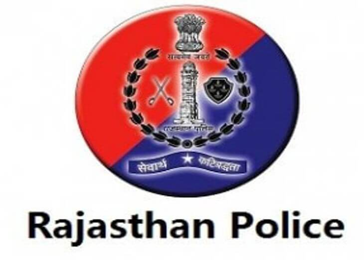 Rajasthan Police Constable, Driver