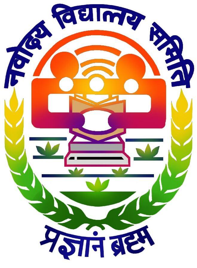 Navodaya Vidyalaya NVS