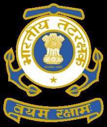 Indian Coast Gaurd Navik Recruitment