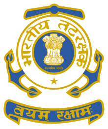 Indian Coast Gaurd Assistant Commandant Recruitment