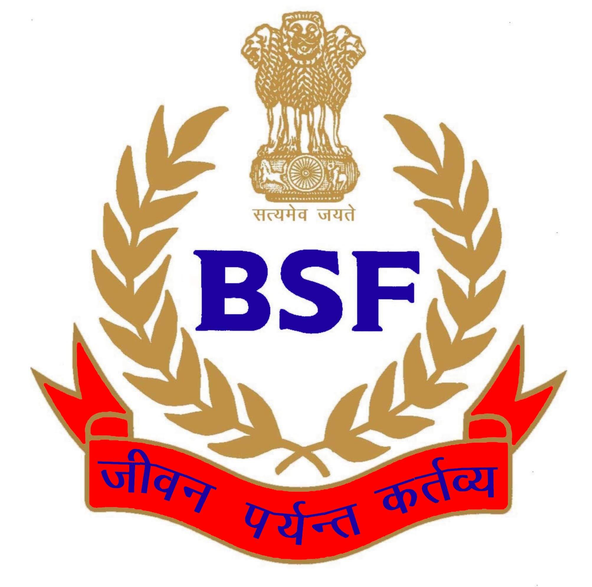 BSF Radio Operator, Mechanic Recruitment